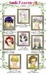 白雪姫と7人の王子様+α人物紹介