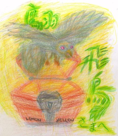 鷹羽飛鳥さまへ『鷹の出る箱』