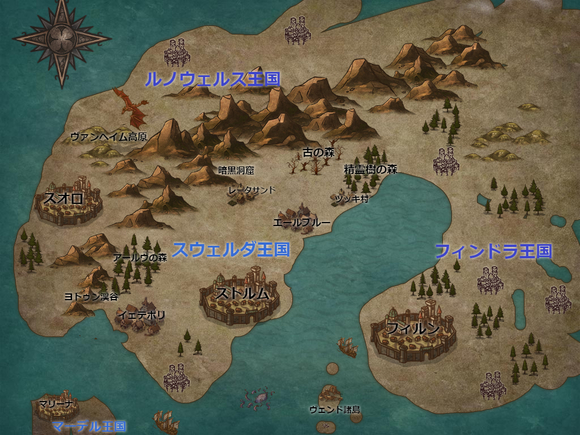 『黄昏英雄譚』作中世界地図