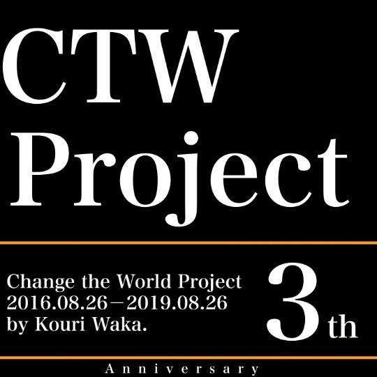 CTW project 3周年アニバーサリーステッカー風イラスト