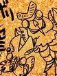 081 ショート『ザリとセミ』(SFのとーり!) 挿絵3
