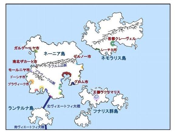 ラキュス湖南地方の島々 地図 詳細