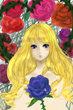 薔薇とお姫様