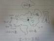 ホーエン王国地図