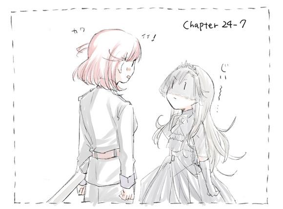 chapter24-8記載あらすじ