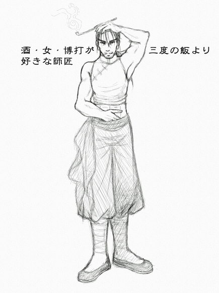 落描き(師匠)