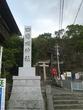 四条畷神社(飯盛山城址)