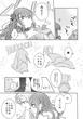 トムミアイ漫画2