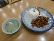 辣肉飯(鶏ガラスープ付き)