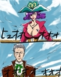 てぃるのぐ漫画①女海賊VS毒執事