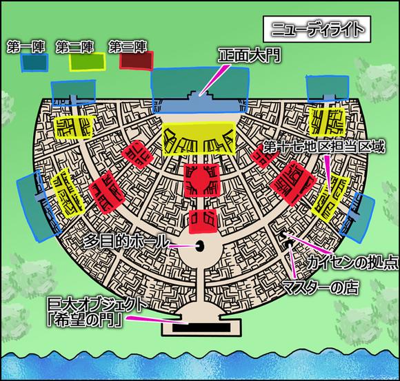街 見取り図