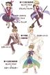 ヒトくちB&C 衣装5