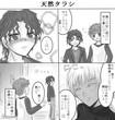うっかり四コマ漫画④