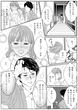 八木さま【感想御礼】1P漫画