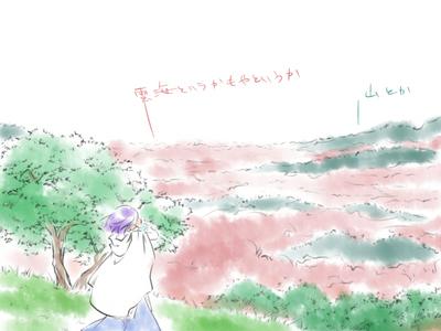 【線×色】線画04(一部塗り分け)