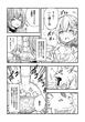 紹介マンガ2