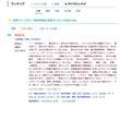 病毒の王、活動報告用画像[LoDar-066]