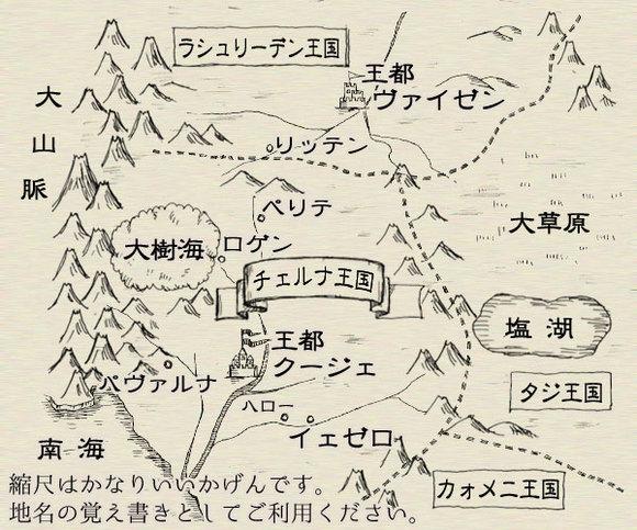 九十九の黎明・地図