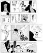 インプに転生【第一話】-07