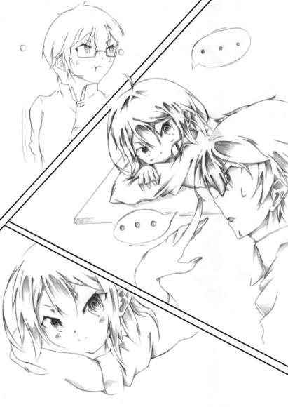 極道ちゃん 挿絵1