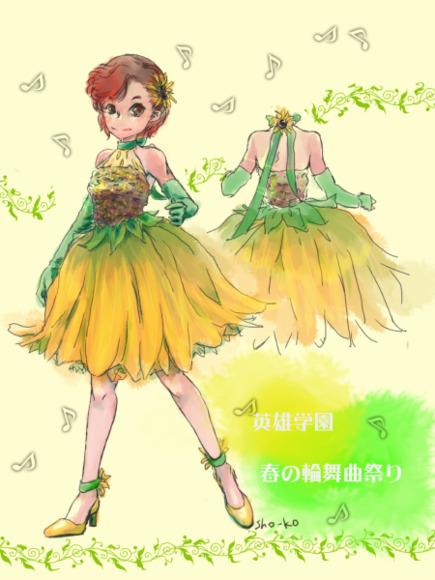 【英雄学園】ヨーコ ドレスアップ