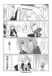 【英雄学園】ヴァインの災難