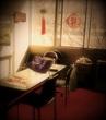 呪術部部室002