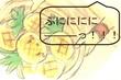 ツッコミスト勇者奇譚『元気の出る呪文』