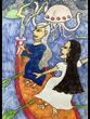 復讐の王女と願いの石 第五章の挿絵
