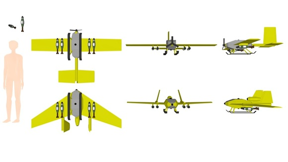 50cm汎用固定翼飛行無人機(60mm爆弾)