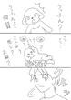 プードル女子物語13