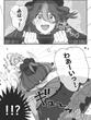 ヒトくちSFi マリー3