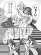 ヒトくちSFi マリー15
