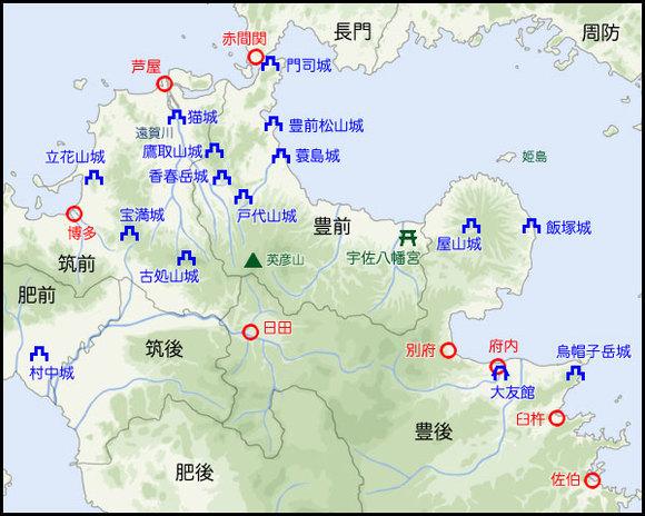香春岳城攻防戦