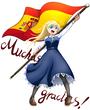 シスター スペイン国旗
