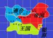 帝国への反逆者・大陸地図ver3.0