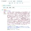 病毒の王、活動報告用画像[LoDar-097]