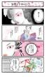 貴石奇譚25