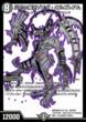 センエースのデュエマオリジナルカード:ゾメガ1