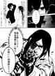 漫画「ヒッキー姉」第一話 8P