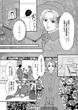 関西コミティア52新刊『吹雪飛行1932』サンプル008