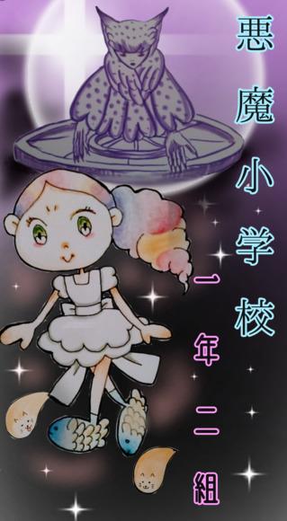 佐々木龍様 ファンアート