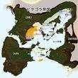 セト中海世界 ピタゴラ帝国魔王の罠
