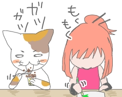 【11月8日】おデート③