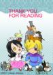 月影の王子と太陽の少女 二章読了ありがとうアート