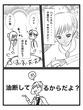ティファとハイト漫画3