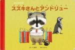 【線画×彩色◆コラボ祭Ⅳ】 ペン銀子さま