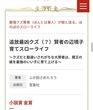 ネット小説大賞金賞受賞