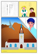 ある神父の弟子の物語 ~始まりの先の章~P4(完)