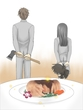 「僕と彼女のカーニバル」 裏表紙